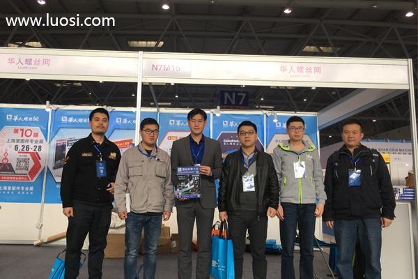 第十九届中国紧固件弹簧及设备展览会在重庆开幕
