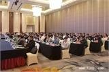 浙江省紧固件行业协会第三届二次(县商会四届四次)会员代表大会在海盐顺利召开