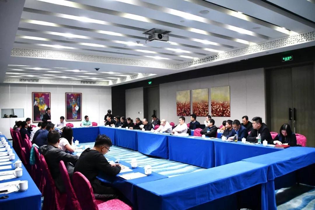 江苏省机械行业协会紧固件分会与兴化市戴南协会企业交流会圆满召开