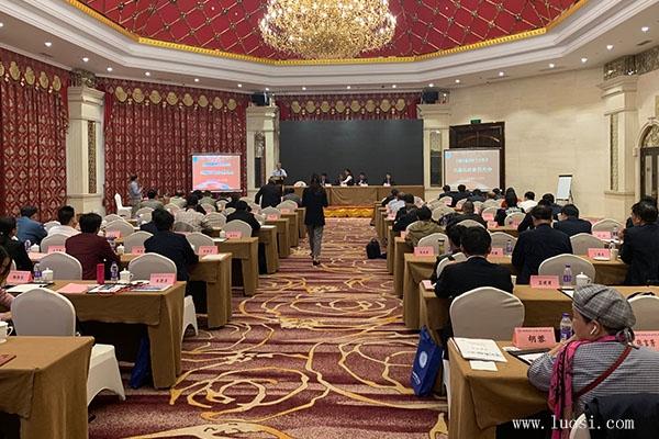 上海市紧固件工业协会第二届第二次会员大会顺利召开