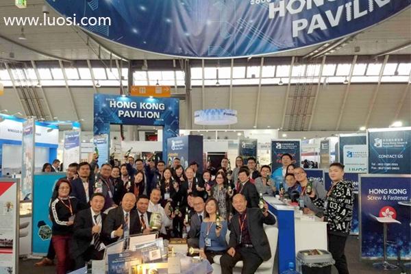 香港螺丝业协会隆重登场2019德国斯图加特紧固件展