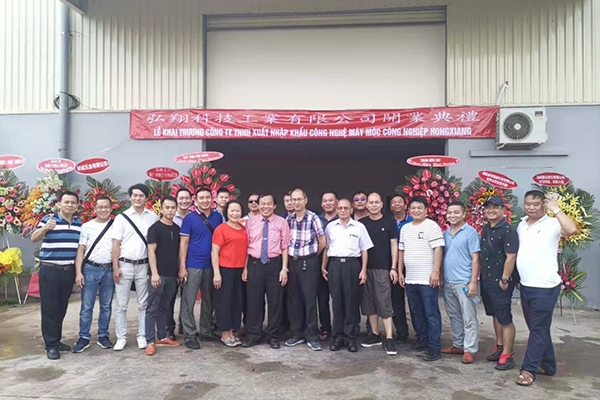 弘翔科技工业有限公司开业庆典仪式在越南顺利举行