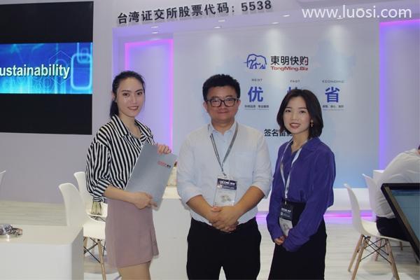 2019上海展丨看不锈钢紧固件龙头企业如何借电商之力年销售20亿?