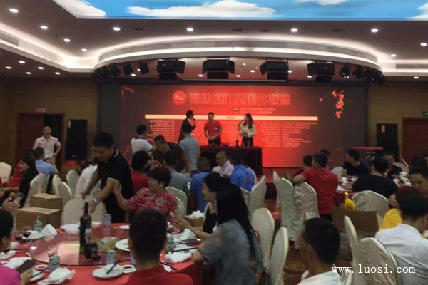 福建(厦门)紧固件联盟中秋晚宴在昨日圆满举行