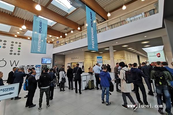 亚博-波兰紧固件专业展今日在克拉科夫隆重开幕
