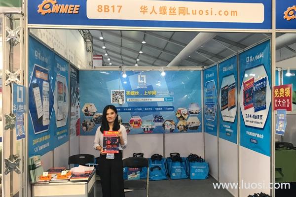 第十四届中国(温州)机械装备展览会盛大开幕