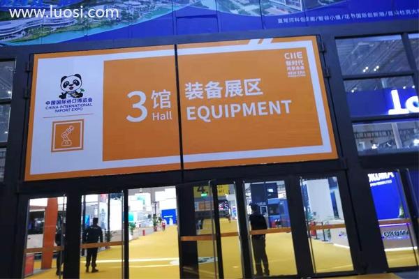 卡锣萨尔维亮相第二届中国国际进口博览会