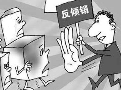 美国商务部裁定中国台湾碳钢及合金钢牙条有倾销事实