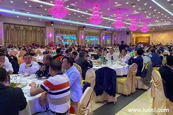 东隆公司2019年联欢晚会在东莞举行