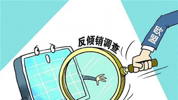 欧盟对原产于中国的销和U形钉启动反倾销调查