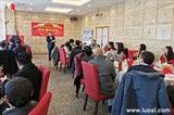 """""""共敘友情 共話新年 共謀發展""""上海市緊固件工業協會迎新春團拜會今日召開"""