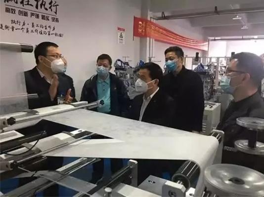 广汽集团正研究打造口罩生产线 零部件事业本部负责推进