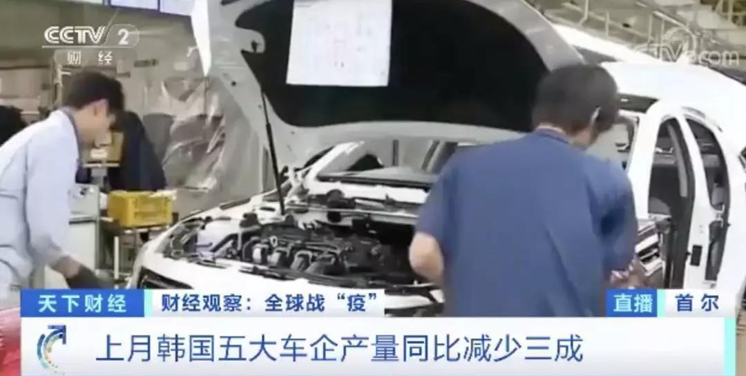 业内预测:韩国汽车零部件公司或将在两个月内出现连锁倒闭