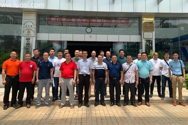 东莞市紧固件行业协会牵头组织多家企业前往韶关始兴沙水工业园进行实地考察
