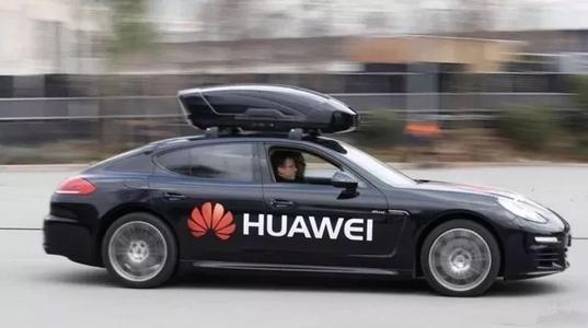 坚决不造整车 华为采购新能源车零部件