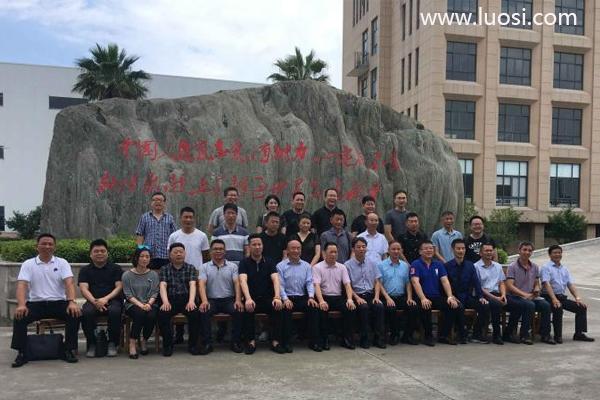 2020年江苏省紧固件行业协会会长常务会议在宁波召开
