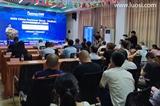2020中国配资平台件线上展览会盛大开幕
