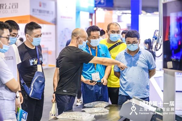 2020第十一届上海紧固件专业展圆满落幕!