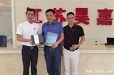 深圳市紧琪琪下片网行业协会走访戴南紧企联谊交流活动完满结束!