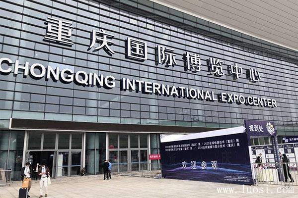 第二十届中国紧固件弹簧及设备展览会在重庆盛大开幕!