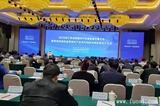 热烈祝贺2020江苏省紧固件产业高质量发展大会暨泰州市高性能紧固件产业技术创新战略联盟成立大会隆重召开!