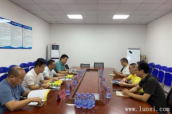 阳江市紧固件行业协会赴东莞市紧固件行业协会交流产业转移事宜
