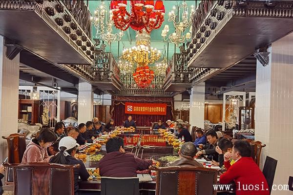 深圳市紧固件行业协会2020年第二届第八次理事会议召开