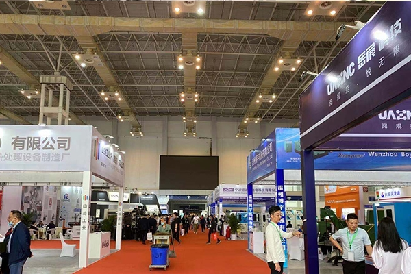 第18届中国(宁波)紧固件、弹簧及制造装备展览会盛大举办!