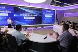 2021中国紧固件线上展览会盛大开幕!