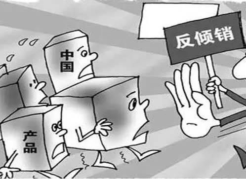 韩国对涉华不锈钢板卷作出反倾销终裁