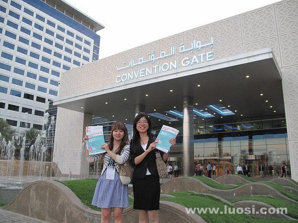华人螺丝出口网现身2011迪拜五金展