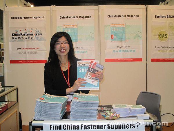 华人螺丝出口网环球之旅:直击2011西班牙毕尔巴鄂五金展