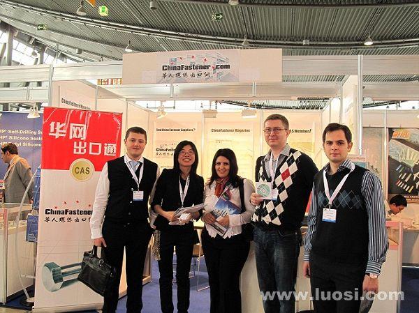 华人螺丝出口杂志在2011斯图加特展会深受国际买家欢迎