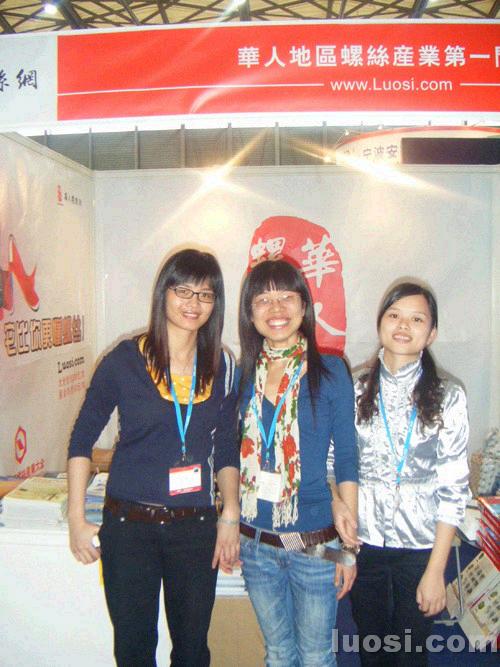 2008亚洲国际动力传动与控制技术展览会——参展