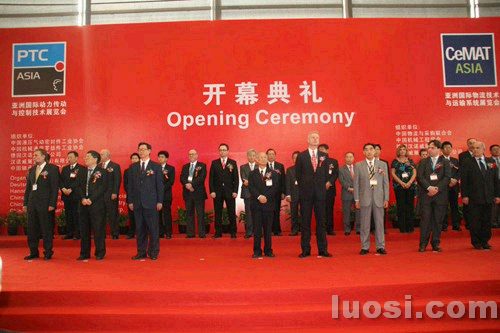 2008亚洲国际动力传动与控制技术展览会隆重举行