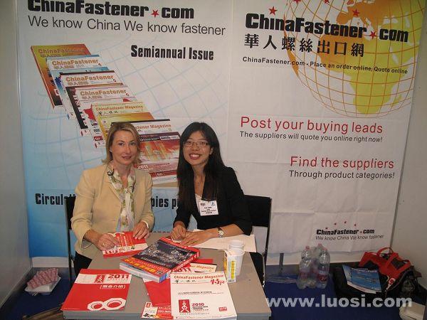 探路东欧市场 交流行业信息——华人螺丝出口网出席2010匈牙利布达佩斯国际紧固件展