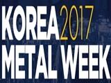 韩国金属周