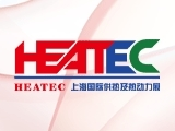 2017上海国际供热及热动力技术展览会