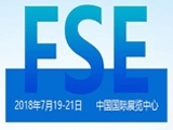 2018第八届中国国际紧固件、弹簧及制造装备展览会