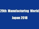 2018日本东京机械要素展