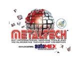 马来西亚工具机暨金属加工设备展