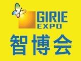 第20届DMP东莞国际模具、金属加工、塑胶及包装展