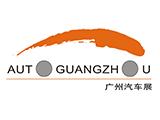 第十六届广州国际汽车零部件及用品展览会