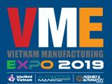 2019越南制造业展