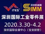 ITES深圳国际工业制造技术展览会