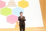 韩国Fastener工业协同组合理事长——郑汉成