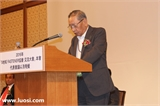 日本螺丝工业协会会长——相泽正己