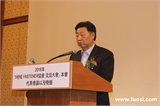 中国机械通用零部件工业协会常务副理事长——王长明