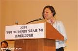 香港螺丝业协会主席——胡惠仪