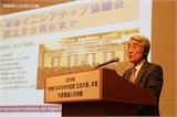 日本螺丝工业协会副会长——大川克良
